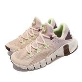 Nike 訓練鞋 Wmns Free Metcon 4 奶茶 健身 女鞋 多功能 運動鞋【ACS】 DM7206-211