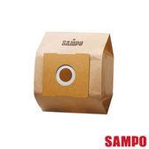 【聲寶SAMPO】吸塵器集塵袋EC-11HB(兩盒10入)