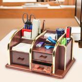 木質多功能筆筒創意時尚遙控收納盒小筆桶男女可愛辦公室桌面擺件 科炫數位