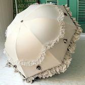 韓國小清新雨傘折疊女公主黑膠防曬遮陽傘蕾絲太陽傘防紫外線  ys729『寶貝兒童裝』