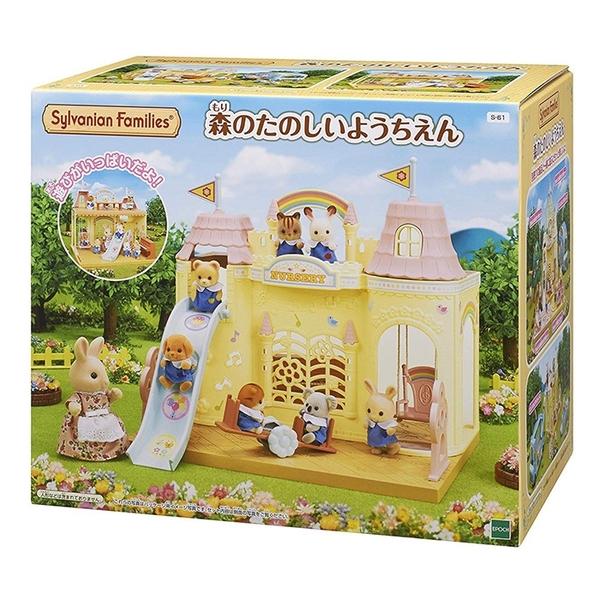 森林家族 森林城堡幼稚園禮盒組 (內不附人偶) 【鯊玩具Toy Shark】