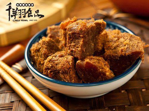 [千翔肉乾] 豬肉角 (90g)/精緻包