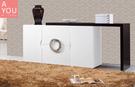 帕克5 尺白色伸縮餐櫃(大台北地區免運費...