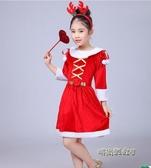 聖誕節兒童服裝女童裙聖誕老人服裝兒童聖誕服裝套裝男童裝演出服「時尚彩虹屋」