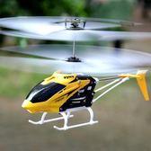 遙控飛機直升機充電兒童成人直升飛機耐摔搖控玩具防撞無人機航模 igo 【極有家】