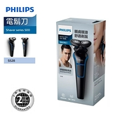 飛利浦PHILIPS U-Tube雙刀頭水洗電鬍刀 S528