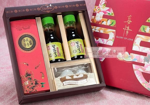 一定要幸福哦~~ F10幸福喝茶禮盒、喝茶禮、婚俗用品、喜茶、果醬