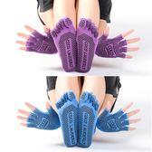女子純棉套裝瑜伽用品襪子手套專業防滑運動露五指全棉四季瑜珈襪