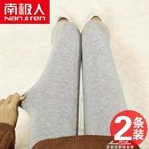 南極人莫代爾打底褲女內外穿薄款秋褲秋冬季保暖九分灰色緊身純棉 新年禮物