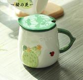 創意陶瓷馬克杯帶蓋勺家用辦公室水杯女韓版學生燕麥早餐咖啡杯子【櫻花本鋪】