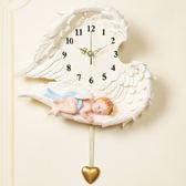 創意樹脂靜音掛鐘 歐式天使可愛臥室石英鐘錶 田園簡約客廳時鐘 igo