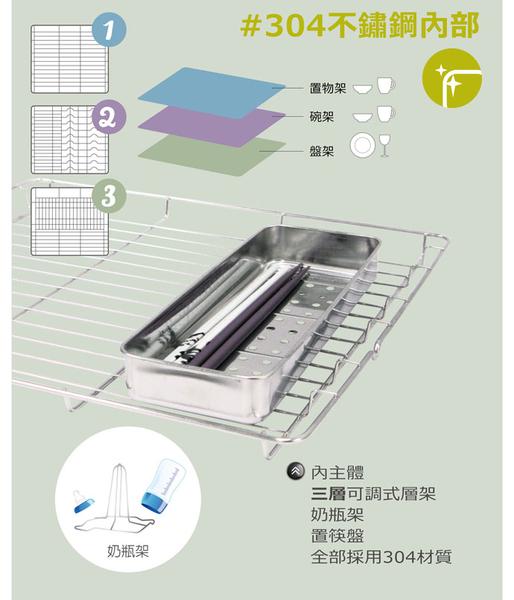 豬頭電器(^OO^) - 【MIN SHIANG 名象】三層紫外線殺菌烘碗機(TT-889)