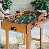 兒童桌上足球機台桌面桌游足球玩具男童小孩生日禮物雙人益智大號ZMD 免運快速出貨