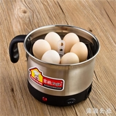 220v 多功能早餐蒸蛋器雙層家用小型雞蛋羹機自動斷電 ZB168『美鞋公社』