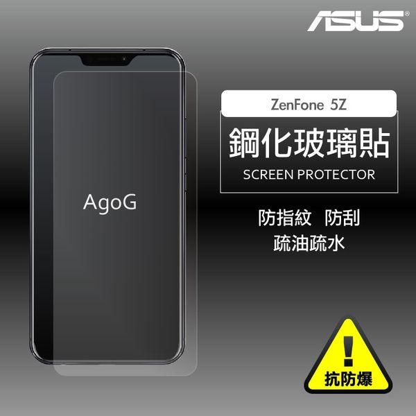 保護貼 玻璃貼 抗防爆 鋼化玻璃膜 ASUS ZenFone 5Z 螢幕保護貼