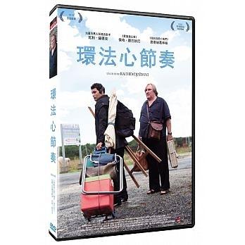 環法心節奏 DVD Gukoroku-Traces of Sin 免運 (購潮8)