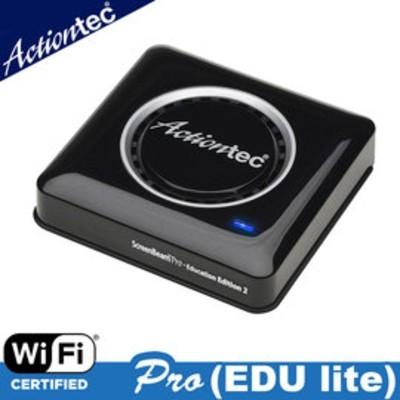 Actiontec NEW ScreenBeam Pro(EDU Lite)無線顯示接收器-HDM連接I電視/投影機/傳送3D影像/畫面同步傳輸