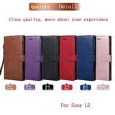 純色翻蓋皮套 Sony Xperia XA2/XZ2/L2/XZ2 Compact/XZ1Compact/XZ1/E5手機皮套 手機殼 手機保護套 支架