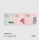 兒童手帕 擦手巾掛式純棉加厚吸水可愛韓國兒童毛巾搽手帕卡通方巾家用【快速出貨八折下殺】