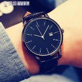 手錶女時尚簡約 大表盤日歷男表皮帶女表 情侶手錶 「繽紛創意家居」