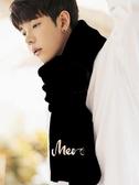 圍巾男冬季圍巾