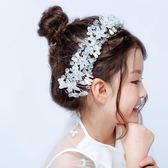 兒童頭飾銀色頭花環公主舞蹈韓國百搭女孩發箍發帶女童發飾品 嬡孕哺