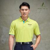 JOHN DUKE 時尚休閒素面POLO衫 - 黃綠