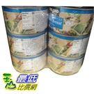 [COSCO代購]  促銷到4月26日 KIRKLAND 雞肉罐頭354克X6入_C594931$ 590