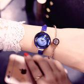 手錶 新穎切割面小巧女士新款手錶韓款休閒時尚文藝女錶送閨蜜 小宅女大購物