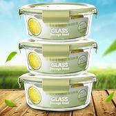【加厚蓋】耐熱玻璃飯盒微波爐飯盒便當盒冰箱收納食品密封保鮮盒igo 美芭
