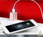 蘋果充電器iphone6充電頭7手機6s快速2a安卓通用快充雙插頭沖(七夕情人節)