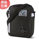 【現貨】PUMA BMW M LS 側背包 斜背包 聯名 撞色拉鍊 黑【運動世界】07787601