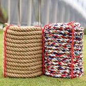 拔河繩 布料拔河繩10米15米20米棉質拔河繩子 拔河比賽專用繩