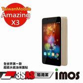 ♕全世界第一款♕iMOS 台哥大TWM Taiwan Mobile Amazing X3