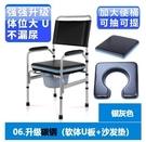 老人坐便椅可折疊孕婦坐便器移動馬桶大便座椅子成人【06 升級碳鋼】