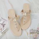 現貨 平底人字夾腳涼拖鞋 蜜月鞋度假推薦 夏月寶石 版型偏小 34-39 EPRIS艾佩絲-奶茶裸