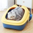 貓耳朵半封閉式頂入式砂盆貓廁所寵物用品 高邊防外濺貓沙盆 NMS蘿莉新品