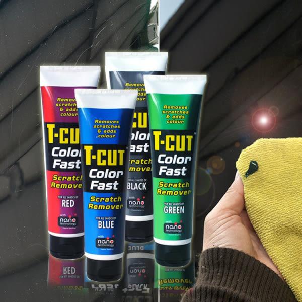 CarPlan 卡派爾T-CUT車用色彩刮痕修補劑(六色)【CSW150】