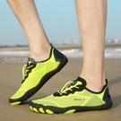 溯溪鞋沙灘游泳溯溪浮潛涉水鞋男女沙灘漂流健身透氣防滑釣魚跑步機專用 快速出貨