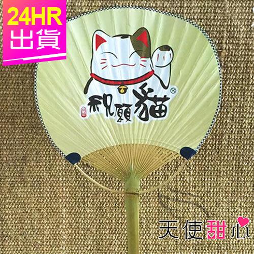角色扮演道具 黃 招財祝願貓 日式和風祭典扇子 浴衣和服表演服配件 天使甜心Angel Honey