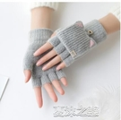 針織手套女 南極人季手套女毛線針織翻蓋戶外騎車半指貓耳朵學生 快速出貨