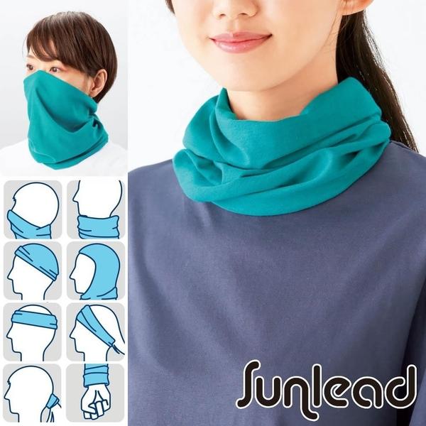 【南紡購物中心】Sunlead 透氣輕量多機能脖圍/頭巾/面罩 (二個)