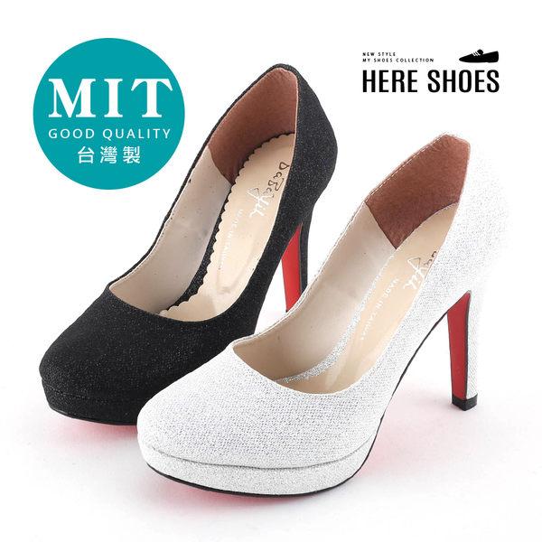 [Here Shoes]MIT台灣製韓版細跟高跟防水台淺口閃亮金粉面性感夜店9CM高跟鞋─KT9965