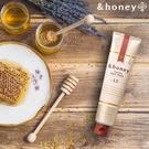 日本&honey 蜂蜜亮澤修護 髮膜1.5 130ml