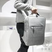 簡約旅游輕便書包後背包男士商務雙肩包電腦包【小酒窩服飾】
