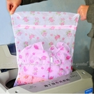 【DX259A】印花細網洗衣袋30x40cm 衣物洗衣袋 細孔 衣機專用洗衣網★EZGO商城★