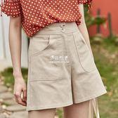 高腰a字短褲女韓版寬鬆褲子杏色闊腿褲學生休閒褲  伊莎公主