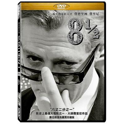 八又二分之一DVD 奧斯卡最佳外語片
