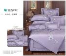 【名流寢飾家居館】芙洛麗(紫)100%天絲.60支.超柔觸感.標準雙人床包組兩用鋪棉被套全套