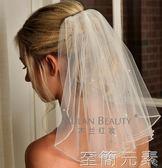 2018韓式新款新娘短款頭紗結婚頭飾珍珠小頭紗  至簡元素